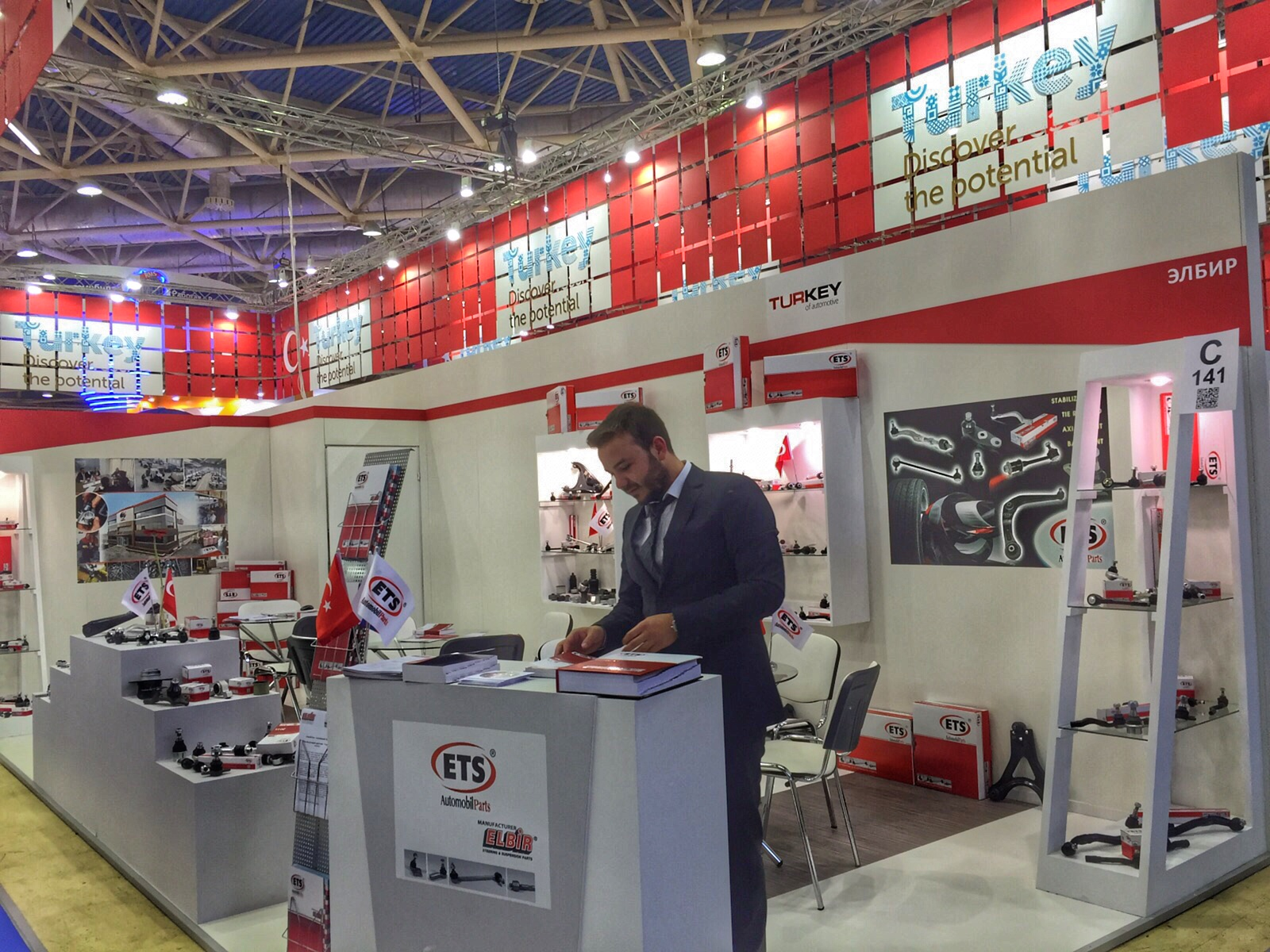 Mims Moscow Automechanika 2015 Russia